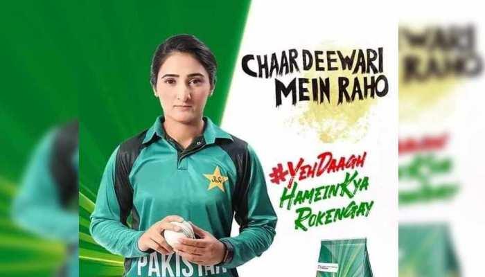 महिला अधिकारों को बढ़ावा देने वाले विज्ञापन पर पाकिस्तान में मचा बवाल
