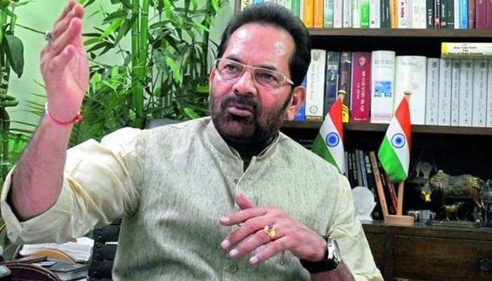 मोदी सरकार ने हज सब्सिडी के 'छल' को 'ईमानदारी के बल' से खत्म किया: नकवी