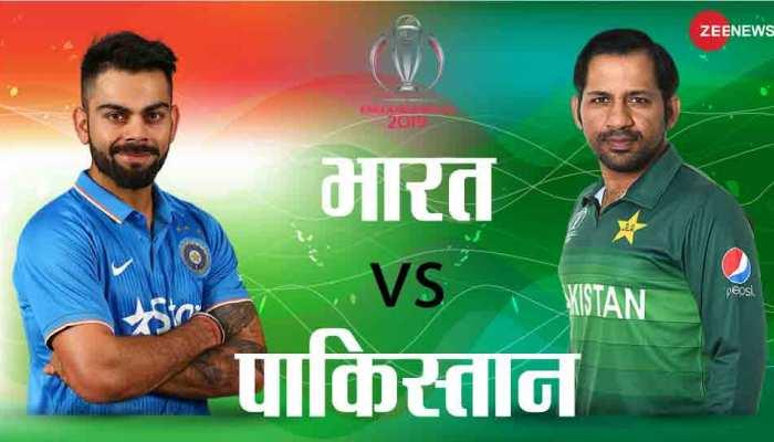 World Cup 2019: भारत और पाकिस्तान के बीच फिर होगा मुकाबला! सेमीफाइनल में हो सकती है भिड़ंत