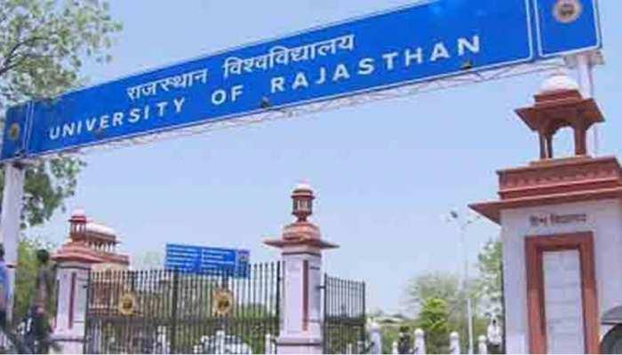 राजस्थान यूनिवर्सिटी में संविदाकर्मियों की हड़ताल जारी, काम-काज हुआ ठप