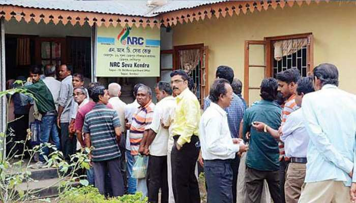 असम में एनआरसी की निष्कासन सूची में शामिल किया गया 1 लाख से अधिक लोगों के नाम