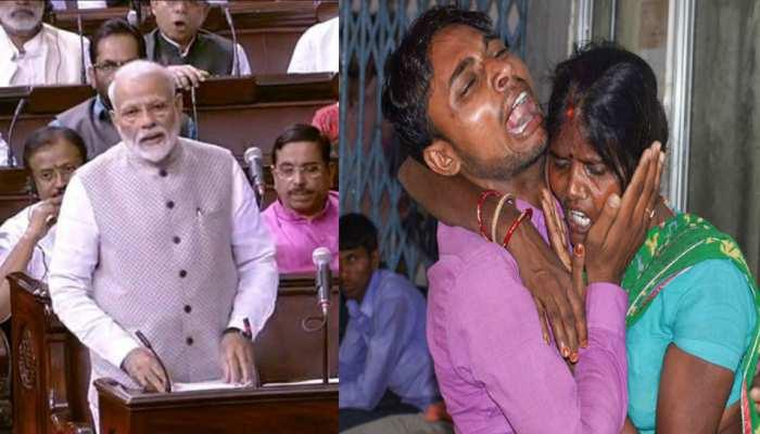 मुजफ्फरपुर में बच्चों की मौत पर PM मोदी ने तोड़ी चुप्पी, कहा- 'यह हमारे लिए शर्म की बात'