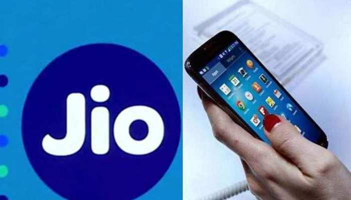 ये हैं Reliance Jio के वो प्लान जिनमें रोजाना मिलते हैं 1.5GB डेटा