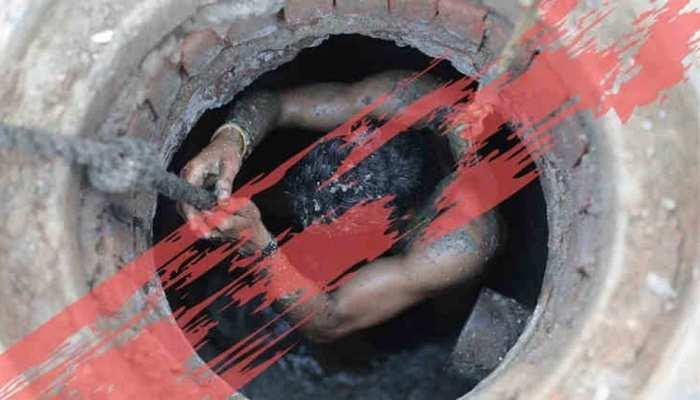 हरियाणा: सेप्टिक टैंक साफ करने के दौरान जहरीली गैस की चपेट में आने से 4 की मौत