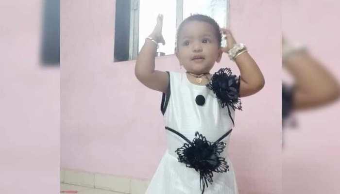 महाराष्ट्र: घर के बाहर कूड़ा डालने गई थी मां, 1.5 साल की बच्ची की बाथटब में डूबने से मौत