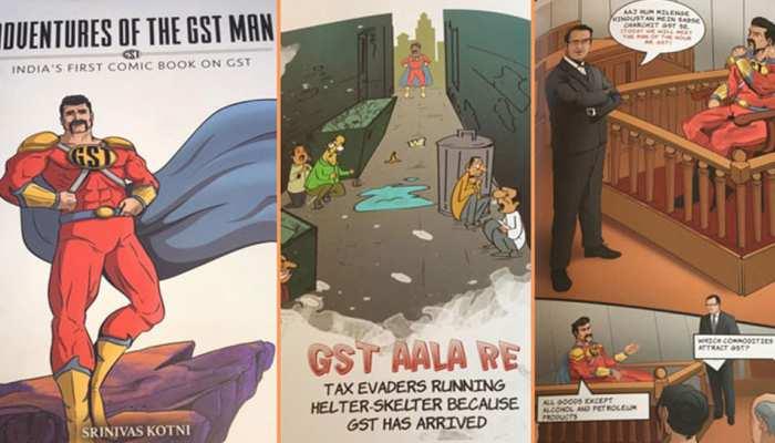 GST को आसानी से समझने के लिए पढ़िए कॉमिक बुक, हर सवाल का मिलेगा जवाब