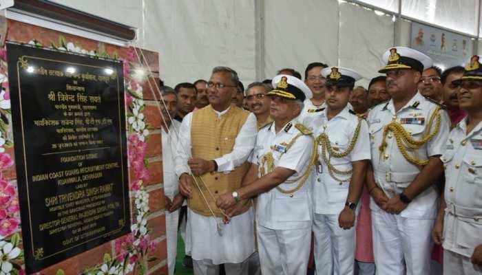 देहरादून: CM त्रिवेंद्र ने किया कोस्टगार्ड भर्ती सेंटर का शिलान्यास, युवाओं को मिलेगा रोजगार