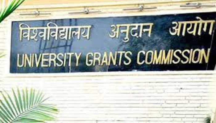सामाजिक आधार पर एससी, एसटी छात्रों के साथ भेदभाव से बचें- UGC ने विश्वविद्यालयों से कहा
