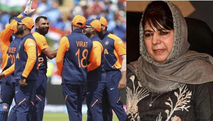 वर्ल्डकप में इंग्लैंड के खिलाफ टीम इंडिया के हारते ही महबूबा बोलीं-भगवा जर्सी के कारण मिली हार