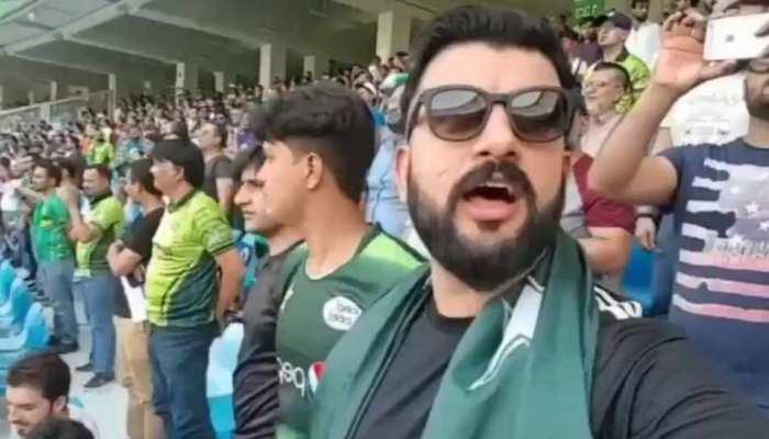 VIDEO: पाकिस्तानी फैन ने गाया 'जन गण मन..', सोशल मीडिया पर शेयर होने लगा वीडियो