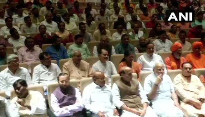 PM मोदी की अध्यक्षता में BJP संसदीय दल की बैठक शुरू, आडवाणी-जोशी शामिल नहीं