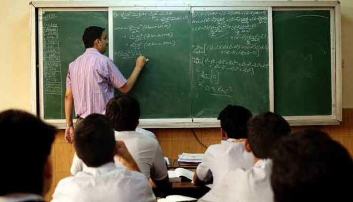 नौकरी : बिहार में होगी 40 हजार शिक्षकों की नियुक्ति, 27 अगस्त से जमा होंगे फॉर्म