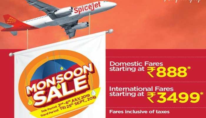 SpiceJet लेकर आई धमाकेदार सेल, केवल 888 रुपये में करें हवाई सफर