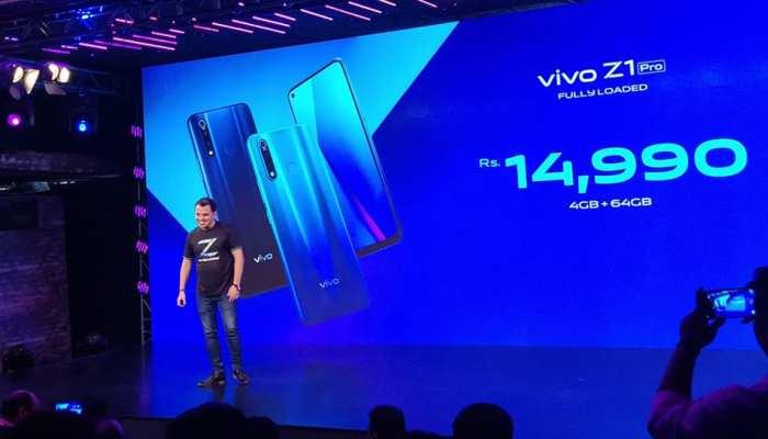 Vivo Z1 Pro भारतीय बाजार में हुआ लॉन्च, जानें कीमत और फीचर्स