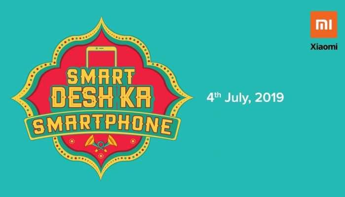 कल भारतीय बाजार में लॉन्च होगा बजट स्मार्टफोन Redmi 7A, जानें फीचर्स