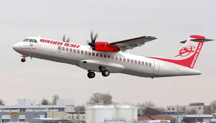 ट्रेन से सस्ते किराए पर करें हवाई यात्रा, एलाइंस एयर ने जारी की स्पेशल स्कीम