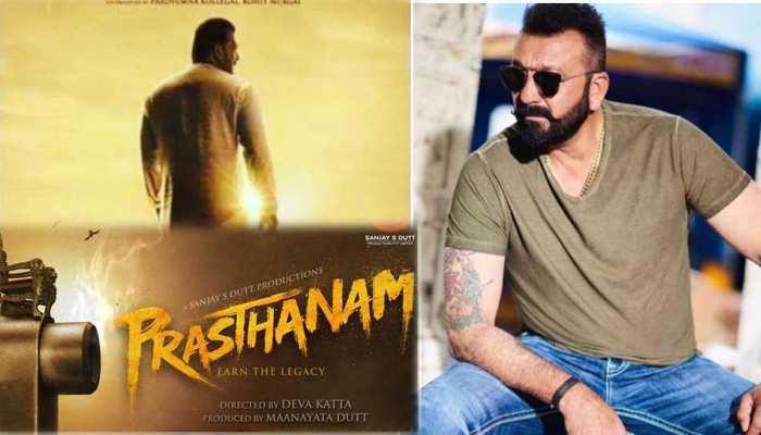 'प्रस्थानम' के मोशन पोस्टर के साथ हुआ रिलीज डेट का ऐलान, दमदार अंदाज में दिखे संजय दत्त