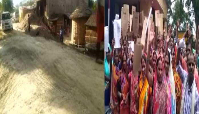 बिहार का एक ऐसा गांव जहां आजादी के बाद आज भी नहीं बना सड़क, रेंग रहा है विकास