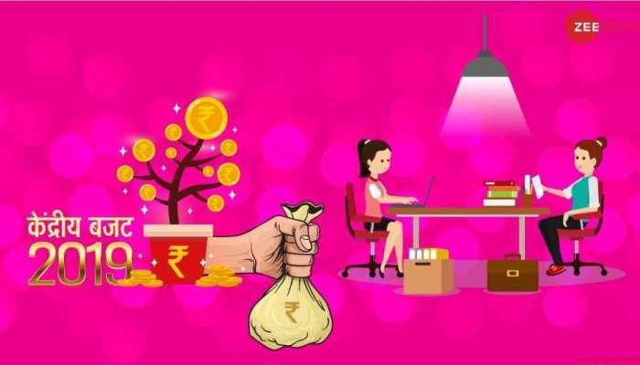 नारी तू नारायणी : महिलाओं को 1 लाख तक मुद्रा लोन, जनधन खाते में ओवर ड्रॉफ्ट की सुविधा