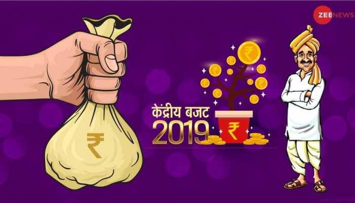 Budget 2019: ढांचागत संरचना में 100 लाख करोड़ रुपये निवेश का लक्ष्य