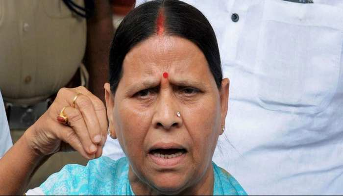 केंद्रीय बजट पर बोली राबड़ी देवी, 'सभी क्षेत्रों का हो रहा है निजीकरण'