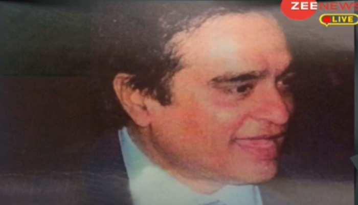 EXCLUSIVE: 25 साल में इतना बदल गया दाऊद इब्राहिम, पाकिस्तान से सामने आई ताजा तस्वीर