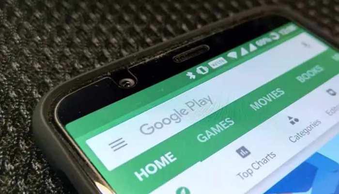 SAMSUNG के 1 करोड़ से ज्यादा स्मार्टफोन में है यह फेक एप, तुरंत अनइंस्टॉल करें