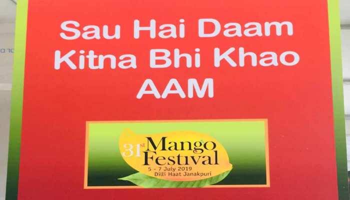 दिल्ली मैंगो फेस्टिवल में चल रहा ऑफर, 100 रुपये है दाम-चाहे जितना खाओ आम