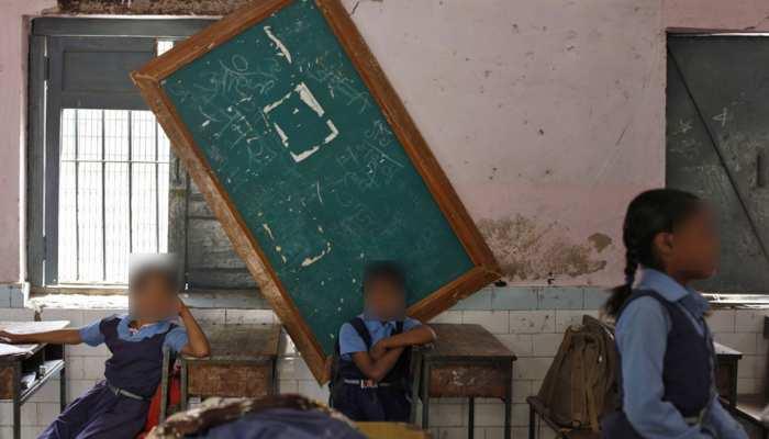 प्राइमरी स्कूल में नशे का शिकार हो रहे हैं बच्चे, सर्वे की रिपोर्ट पैरों तले जमीन खिसका देगी