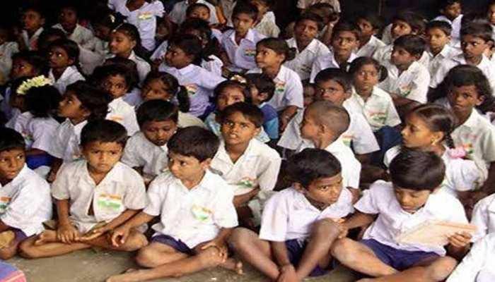 हरियाणा में अब स्कूली बच्चे लगाएंगे उठक-बैठक, अधिकारी बोले- ये सुपर ब्रेन योग है