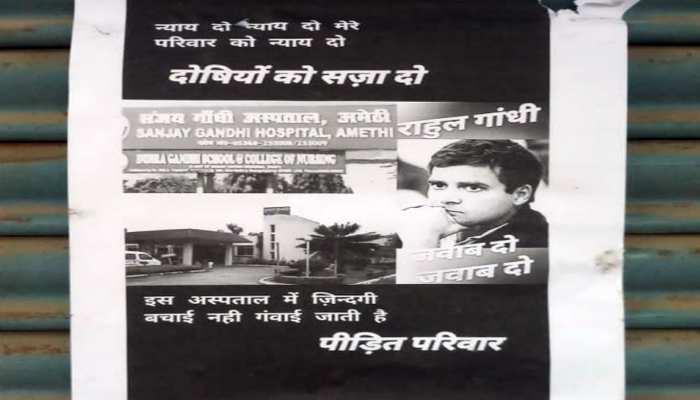 अमेठी: जिस हॉस्पिटल के ट्रस्टी हैं राहुल गांधी, वहां लगे पोस्टर 'इस अस्पताल में जिंदगी बचाई नहीं, गंवाई जाती है'