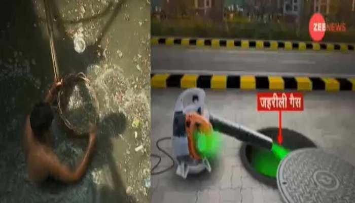स्वच्छता पर सबसे बड़ा जागरूकता अभियान, सही जानकारी से सफाई के साथ बचेगी जान