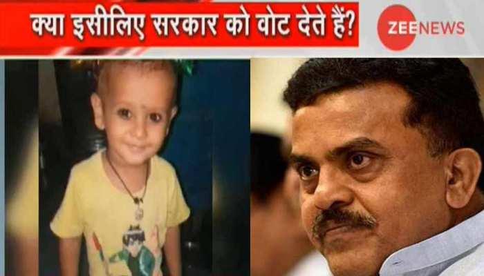 मुंबईः नाले में गिरा मासूम, संजय निरुपम ने शिवसेना पर साधा निशाना