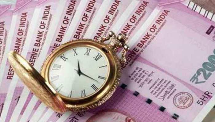 राशिफल 13 जुलाई: इन 4 राशिवालों को आज अचानक होगा धन लाभ, किस्मत देगी साथ