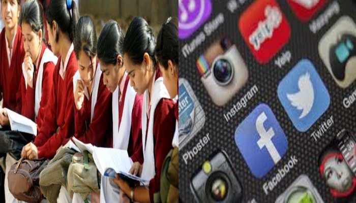 प्रतापगढ़: CI ने स्कूली छात्राओं को दी कानूनी जानकारी, सोशल मीडिया से दूर रहने की सलाह