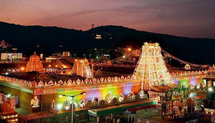 टीटीडी का बड़ा ऐलान, तिरुमला के बालाजी मंदिर में अब वीवीआईपी दर्शन होंगे बंद