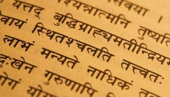 संस्कृत में शपथ लेने वाले 47 सांसदों को सम्मानित करेगी संस्कृत भारती