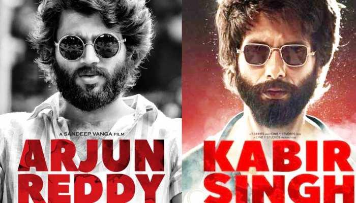 'अर्जुन रेड्डी' एक्टर विजय देवरकोंडा नहीं देखना चाहते शाहिद की फिल्म 'कबीर सिंह', ये रही वजह