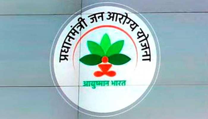 EXCLUSIVE: आयुष्मान भारत योजना में कई राज्य इंश्योरेंस मॉडल या हाइब्रिड में शिफ्ट हो सकते हैं