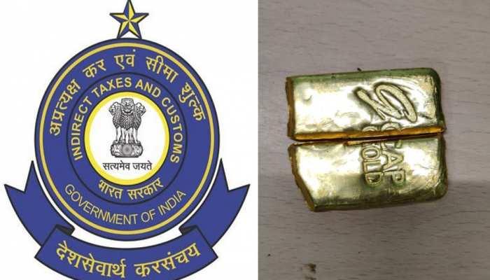 दिल्ली एयरपोर्ट: तस्करी की साजिश को नाकाम कर कस्टम ने जब्त किया 15 लाख का सोना