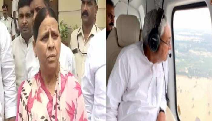 नीतीश कुमार के हवाई सर्वेक्षण को राबड़ी देवी ने बताया 'हवा हवाई', दी यह नसीहत