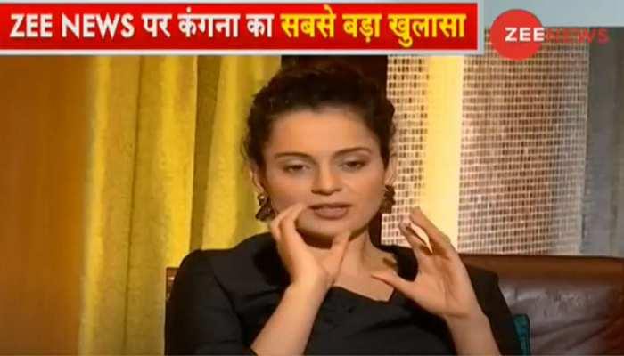 Zee Exclusive: कंगना ने फिर खोली 'मूवी माफिया' की पोल, बोलीं- 'भाई-भतीजावाद ने बर्बाद कर दी इंडस्ट्री'