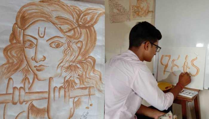 रंगों से नहीं मिट्टी से चित्रकारी कर लोगों को हैरान कर रहा है 'पहाड़' का ये कलाकार