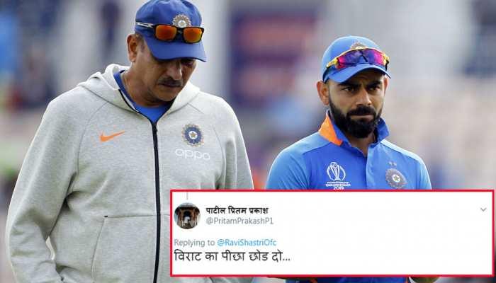 रवि शास्त्री ने कप्तान विलियम्सन की तारीफ में किया ट्वीट, तो लोगों ने जमकर की खिंचाई