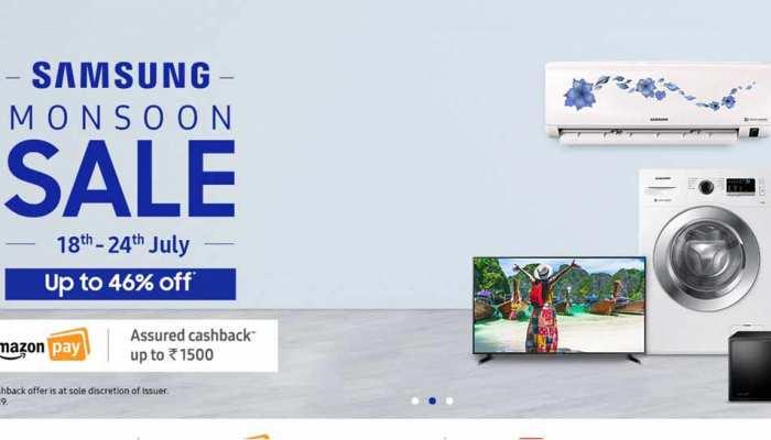 आज से शुरू हुई Samsung Monsoon Sale, टीवी और स्मार्टफोन पर बंपर डिस्काउंट