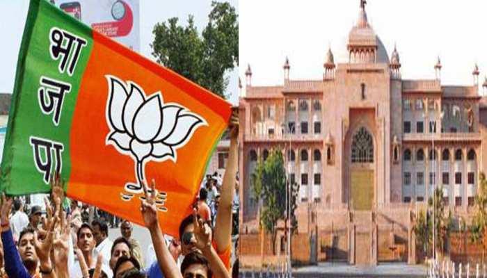राजस्थान विधानसभा में प्रश्नकाल की व्यवस्था का BJP ने किया विरोध, केवल 6 विधायक रहे मौजूद