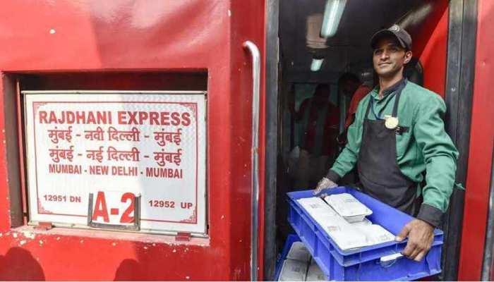 रेल मंत्री का बड़ा ऐलान, ट्रेन में बिल न दें वेंडर तो यात्री फ्री में लें सामान