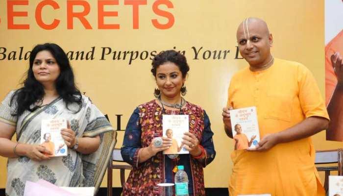 बुक लॉन्च : गौर गोपाल दास की किताब 'जीवन के अद्भुत रहस्य' का दिल्ली में विमोचन