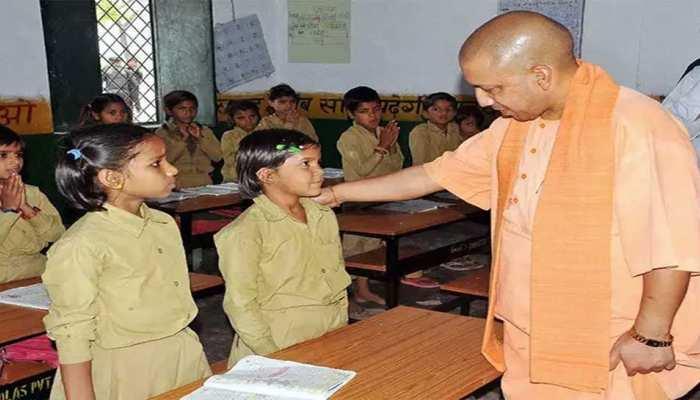यूपी के स्कूलों में बच्चों को मिले विटामिन डी, सरकार ने अपनाया ये अनोखा तरीका