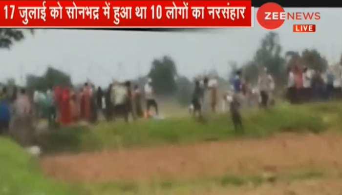 सोनभद्र नरसंहार का VIDEO आया सामने, हमले के बाद खून से लथपथ दिख रहे लोग